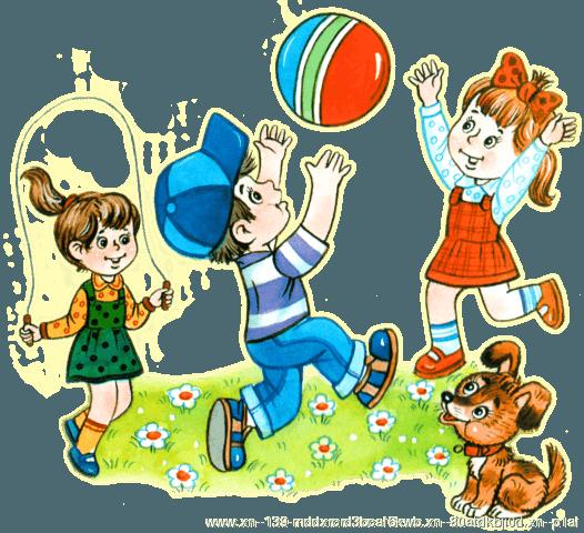Формирование здоровья детей