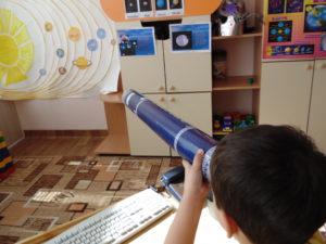 Космическое путешествие в детском саду.