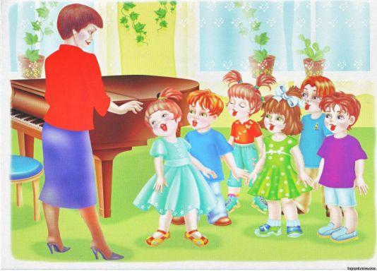 Скачать песню воспитатель наш плюсовка