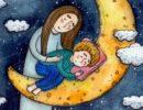 Пойте детям перед сном