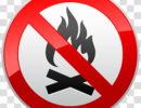 Разводить костры запрещено!
